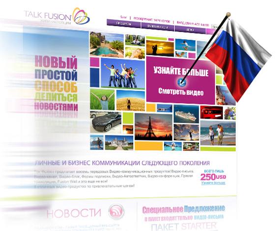 russische Internetseite
